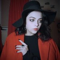 Эния Маяковская