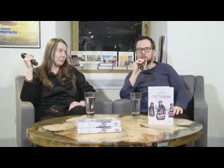 Pioner Talks с Евгенией Некрасовой. Когда не работают законы.