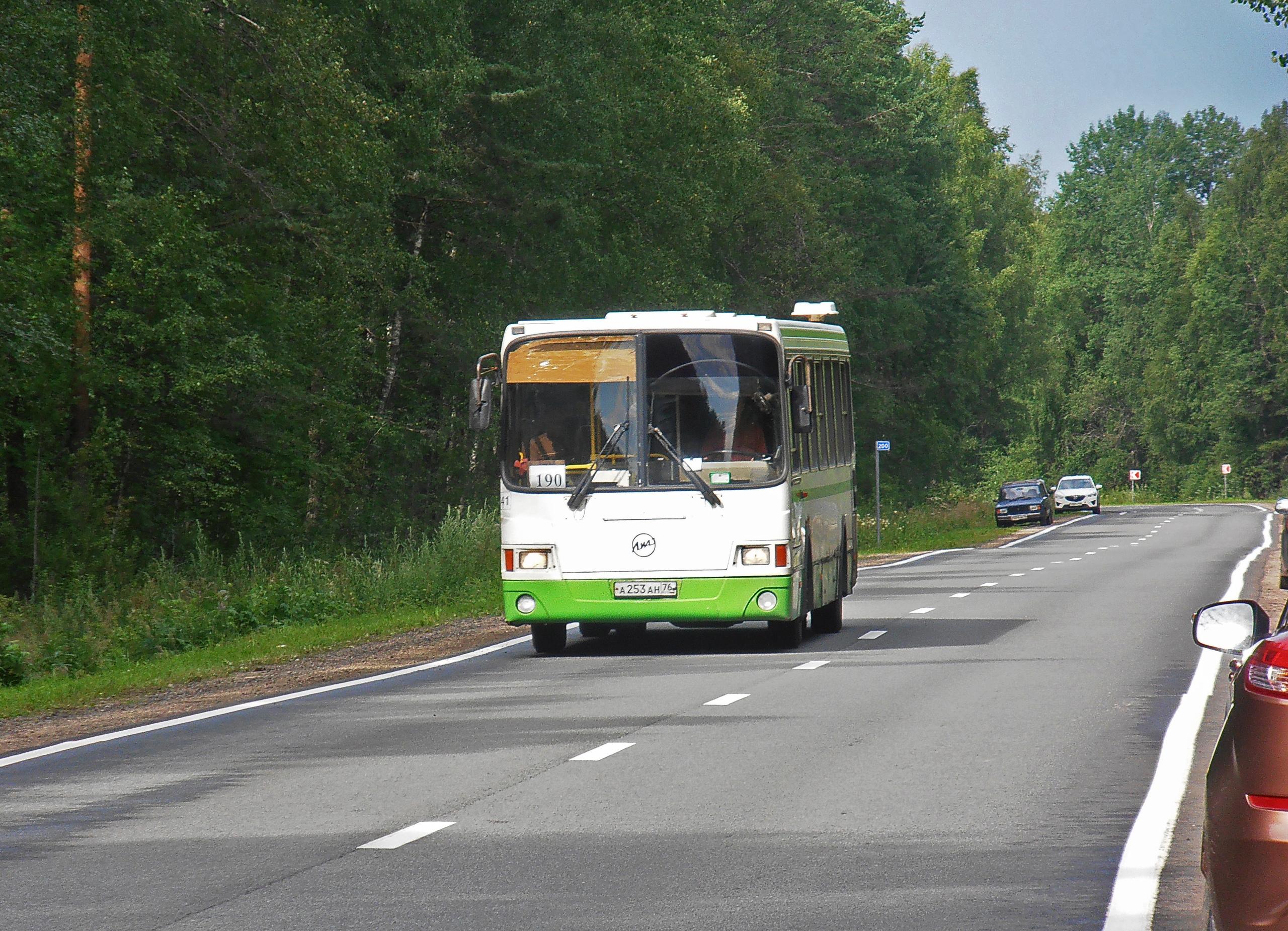 Автобус до Кобостово (ч/з Высоко).