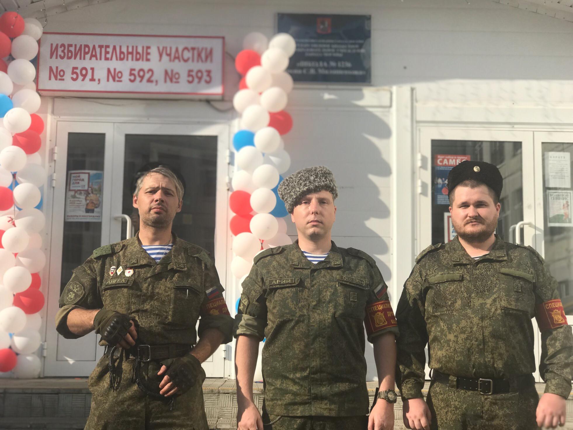 Общественный порядок на выборах в Мосгордуму