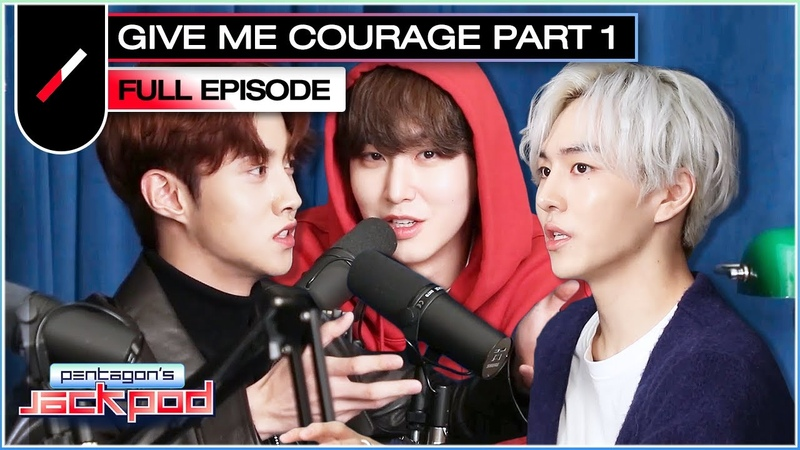 Keep Your Chin Up for 2021 (Give Me Courage Part 1) | PENTAGONs Jack Pod Ep. 9 (ENG SUB)