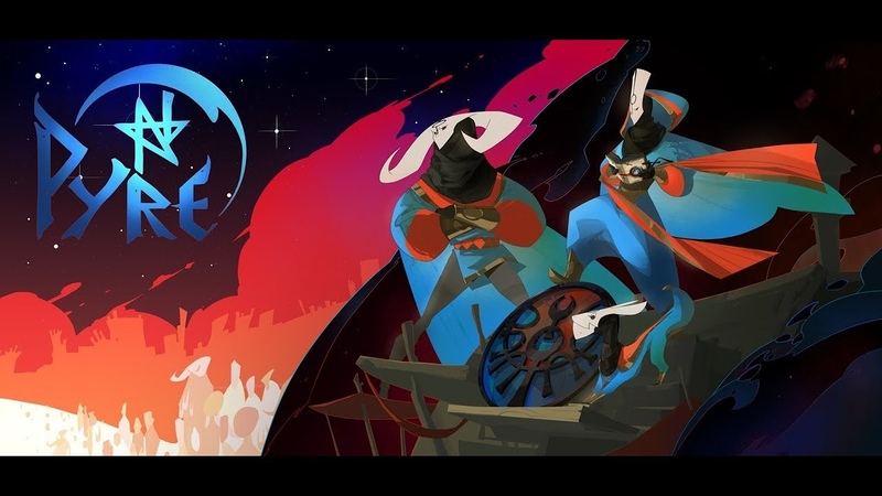 Pyre 7
