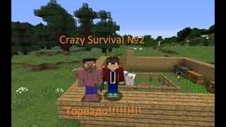 crazy survival №2. Торнадо!!!!!!!!!!!!!