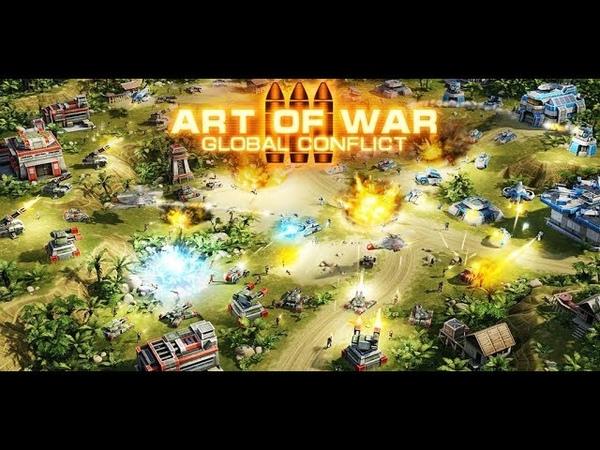 ART OF WAR 3 ФУЛЛ 5 уровень) специально для ветеранов/ DU RECORDER