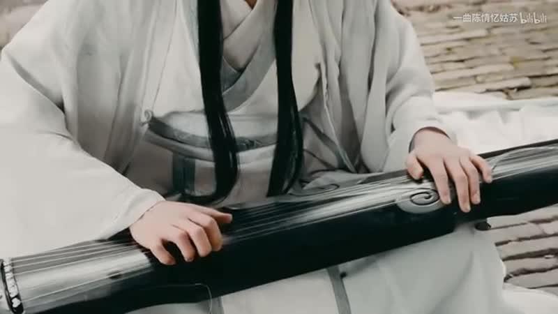 【魔道祖师】【忘羡MV】知否完整版 _ Bilibili ( Mo Dao Zu Shi)