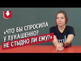 Неудобные вопросы о Лукашенко его ровесникам (и ровесникам его президентства)