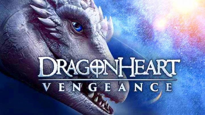Сердце дракона Возмездие 2020