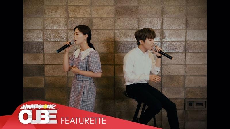 진호(JINHO) - MAGAZINE HO 29 'Timeless (Feat. Xiah) / 장리인' with HYNN(박혜원)