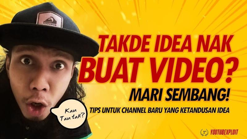 🔥 MUDAH! Cara cari idea buat video youtube untuk channel anda Mesti tak sangka!