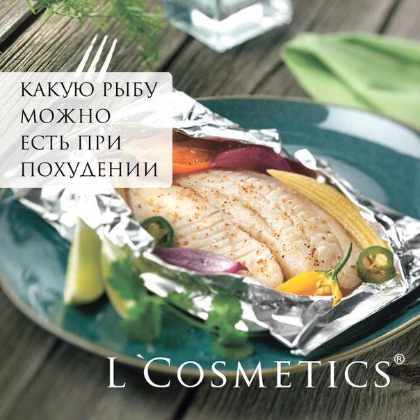 Какую Рыбу И Мясо Можно При Диете. Какую нежирную рыбу можно есть на диете?