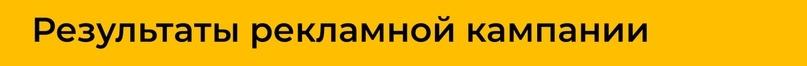 Продвижение магазина автозапчастей ВКонтакте, изображение №7