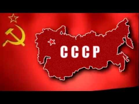 СССР УВЕДОМИЛ ООН о продолжении членства