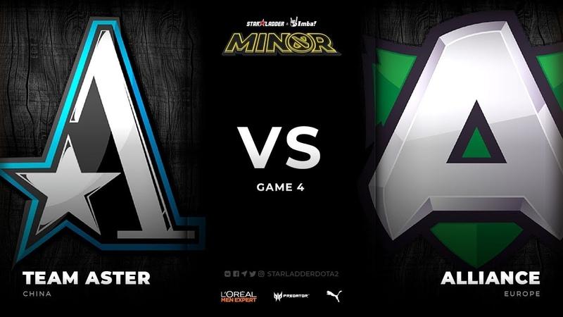 RU Team Aster vs Alliance Game 4 Grand final StarLadder ImbaTV Dota 2 Minor Season 3