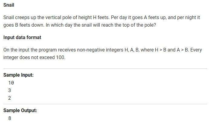 Задача улитка столб решение решить задачи по алгебре за 11 класс