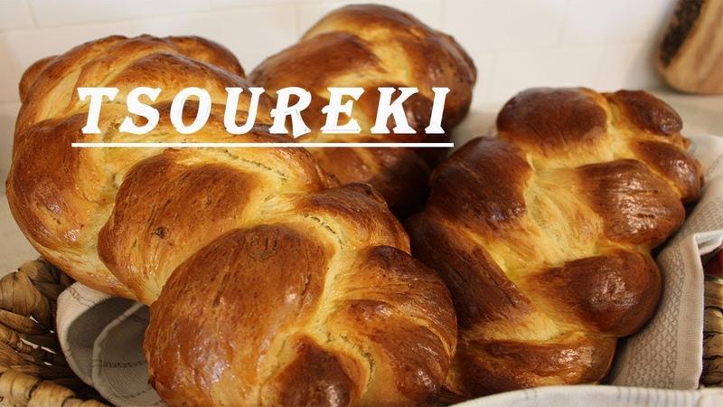 The BEST Tsoureki Recipe Easy to make Greek Brioche
