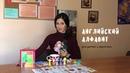 Английский Алфавит для Детей. Alphabet English. алфавитанглийский endiscoverykids
