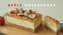 사과 소보로 치즈케이크 만들기, 애플 크럼블 베이크 치즈케이크 : Apple Crumble Cheesecake Recipe - Coo