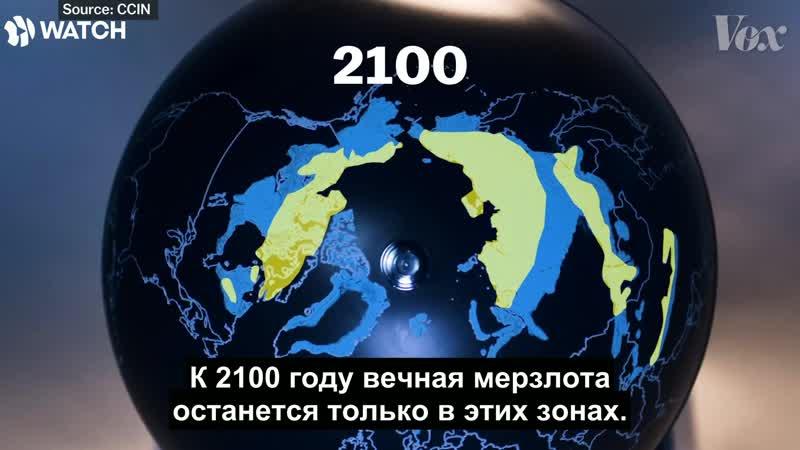 Как глобальное потепление воскрешает побеждённые болезни [ЖЮ-перевод]
