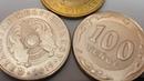 2 Брака 100 тенге 2019 белая, чужая заготовка 5.4 гр. Какая страна чеканила монеты на КМД в 2019