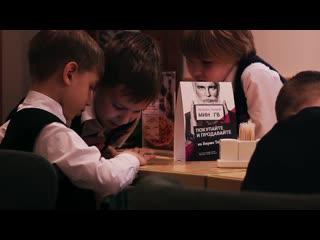 Группа Динары Мирзахметовой   Hip-Hop    Дети 6-9 лет   