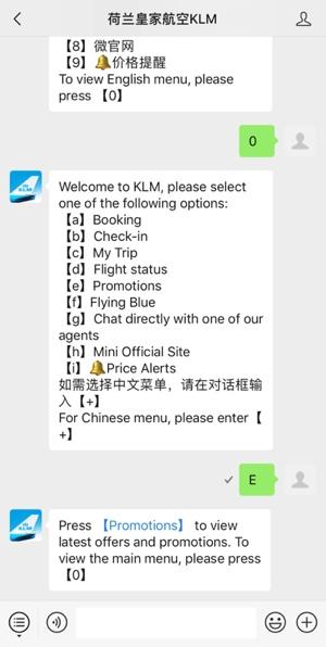WeChat for Business: что нужно знать маркетологам, изображение №8
