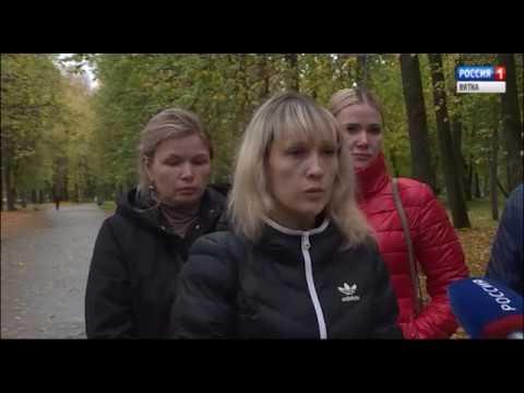 В спортивной школе № 1 города Кирова разгорелся конфликт ГТРК Вятка