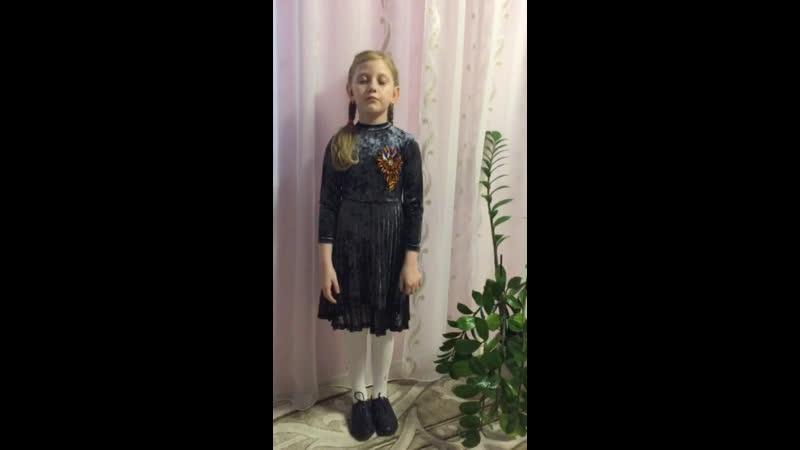 Болгова Дарья 6 лет