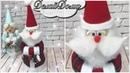 ДЕД МОРОЗ из кусочков ткани How to make Santa Claus at home