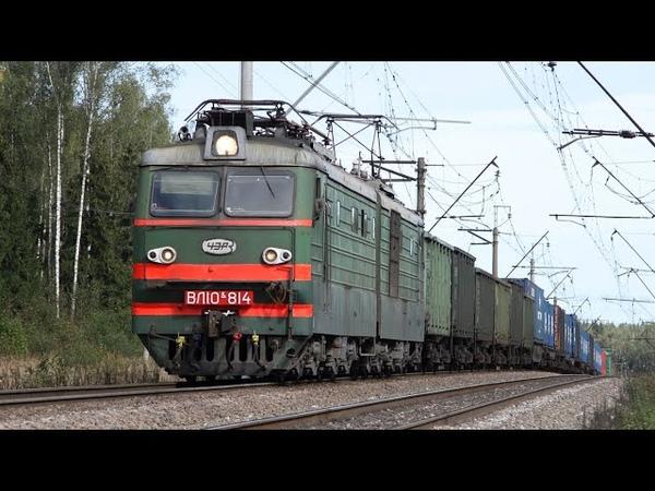 Поезда на участке Акулово Бекасово Старый знакомый ВЛ11У много красивых номеров Часть 1