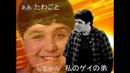 Drake and Josh Anime OP