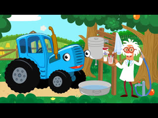 Знакомьтесь  это герои нового мультика Синий Трактор, Кукутики и Котенок Котэ