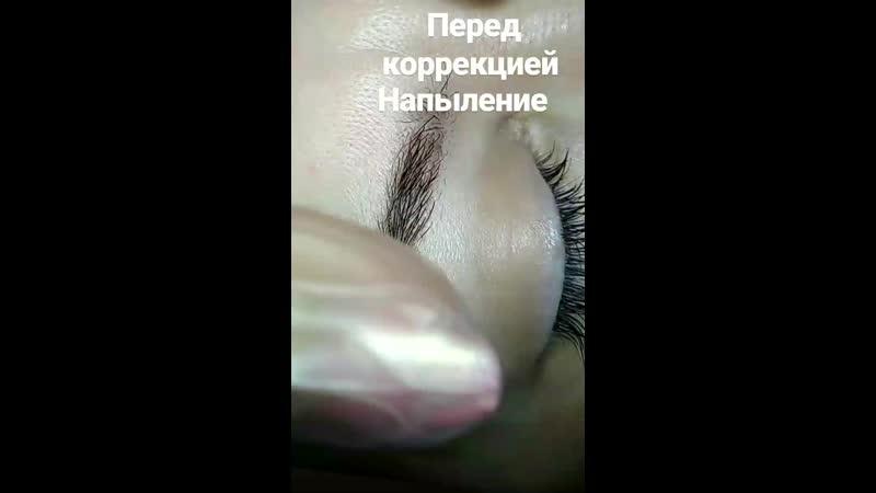 VID_20430331_120719_845.mp4