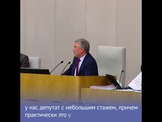 """Депутат предложил показывать пленарные заседания в """"местах для размышлений"""""""
