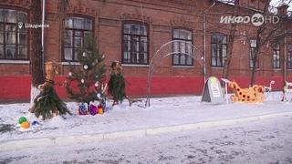 Шадринский краеведческий музей приглашает посетить мероприятия в рамках декады инвалидов(2020-12-04)