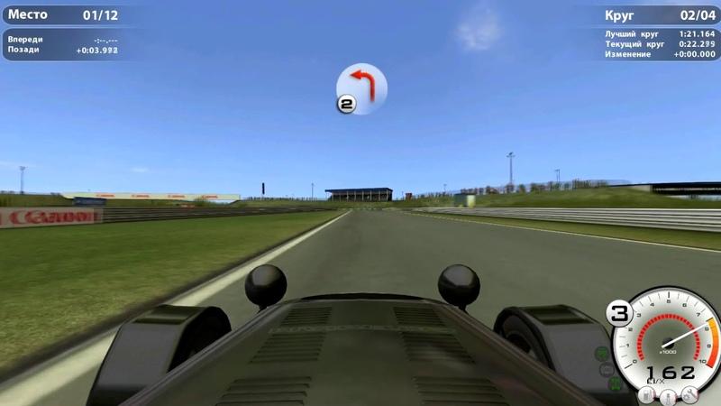 Race 07 Caterham CSR 260 Oschersleben B Course