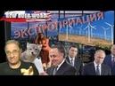 Заботы о червяках на фоне экспроприации Новости 7 40 10 7 2019