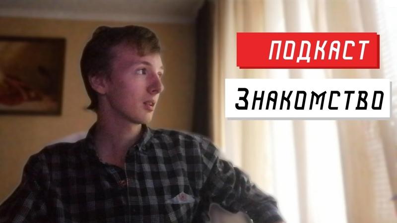 МИНИ-ПОДКАСТ Amhadov-live