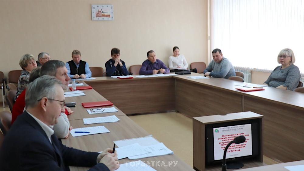 Депутат Селивановского райсовета Александр Курков встретился с сотрудниками Минприроды России