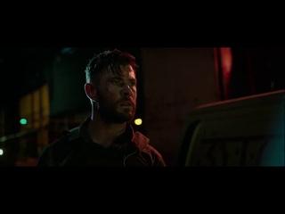 Chris Hemsworth Tyler VS Kids Fight (2020) - Extraction Movie Clip (8/12) HD Crazy