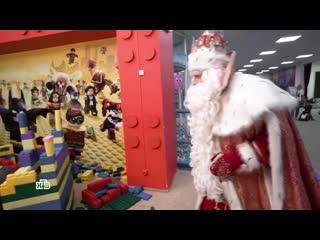Дед Мороз начал новогоднее путешествие