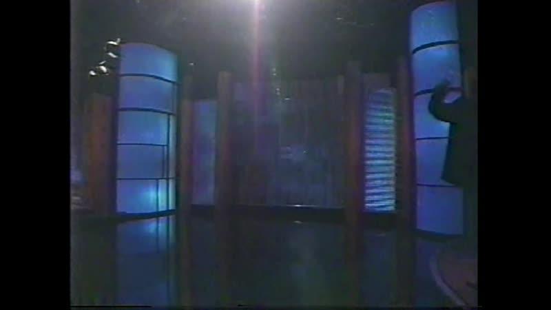The Arsenio Hall Show (1991)