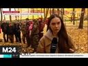 Спасатели обучают волонтеров на специальном полигоне - Москва 24