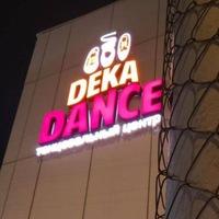 """Логотип """"DekaDance"""" танцевальный центр"""