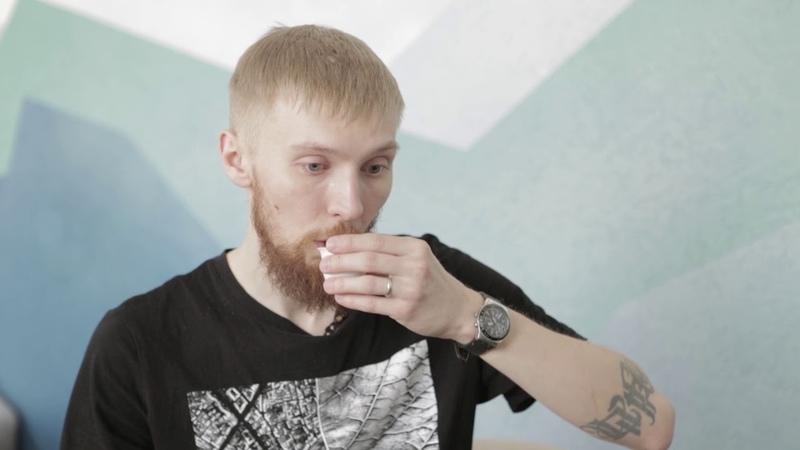 Чайный путь Интервью с Максимом Долбилиным