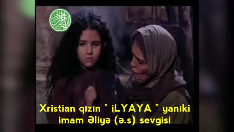 İmam Əlinin (ə.s) Şəhadəti ( filmdən parça ) (1).mp4