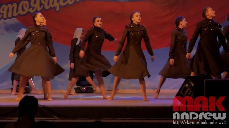 Танец Май ТА Ангелы Педуниверситет Луганск 07.04.2017
