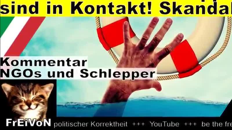Sea-Watch und Schlepper in Kontakt - Skandal- Italien deckt auf-