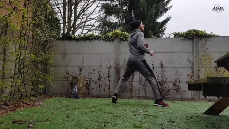 2 Тренируемся Дома - Ударная Техника ( Тхэквондо с Jaouad Achab)