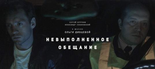 Анна Котова Делает Минет На Кастинге – Мылодрама (2020)