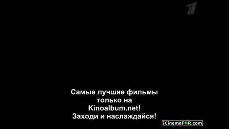 Евровидение2009 финал